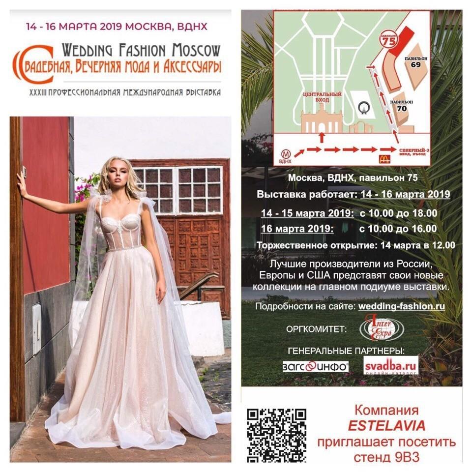 Wedding Fashion Moscow 2019